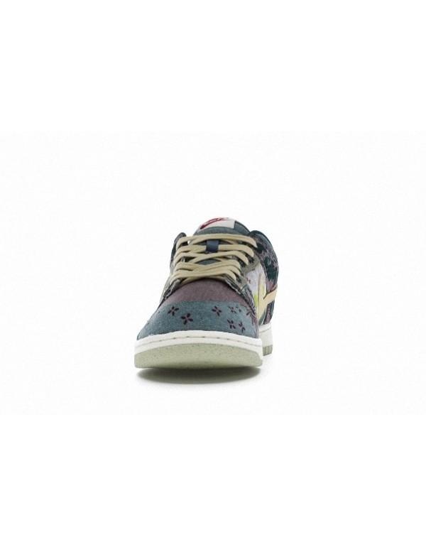"Nike Dunk Low ""Community Garden"" CZ9747-900"