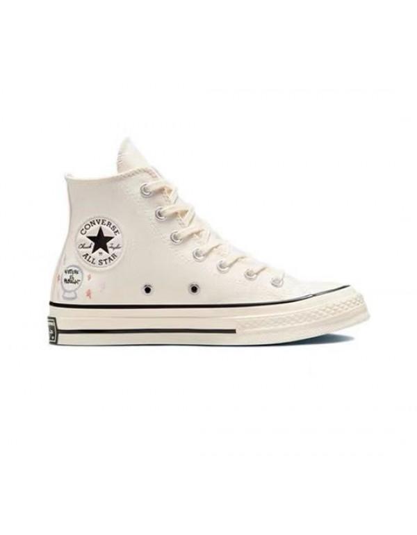 Converse ALL STAR 572431C