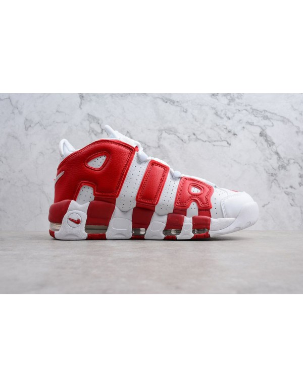 Men's and Women's Nike Air More Uptempo White/Gym ...