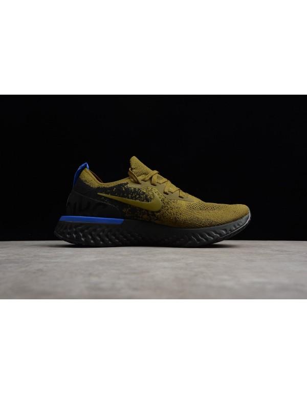 Men's Nike Epic React Flyknit Deep Green Gold/Blac...