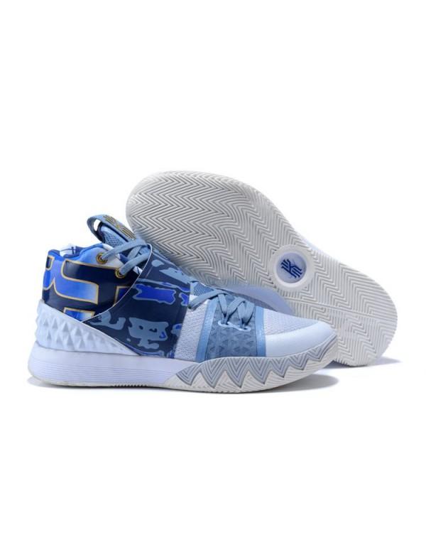 Nike Kyrie S1 Hybrid What The Blue Gold White AJ51...