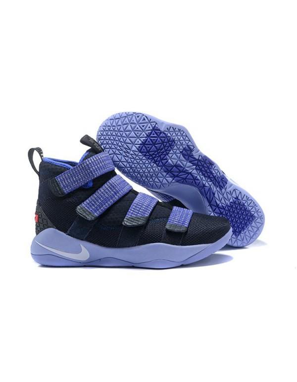 Nike LeBron Soldier 11 Steel Black/Purple-Grey Fre...