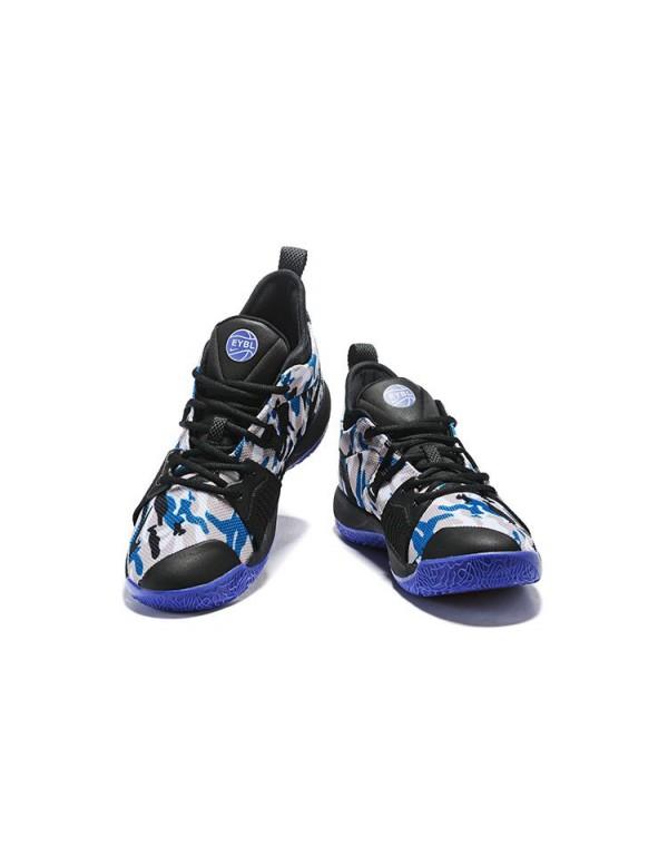 Nike PG 2 EYBL Camo On Sale Free Shipping