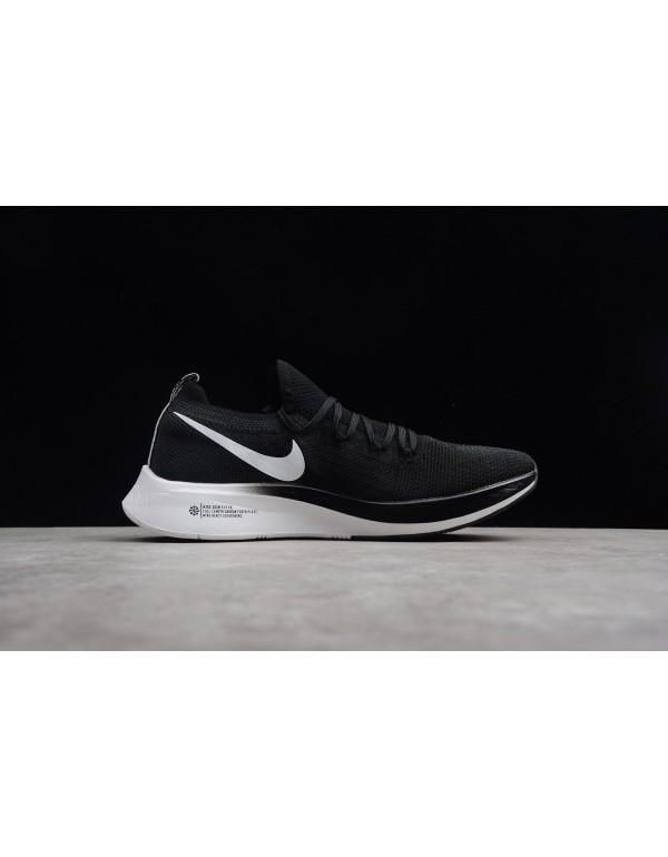 Nike Vapor Street Flyknit Black/White AQ1765-006