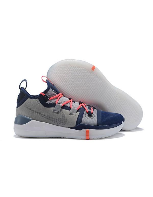 Kobe Bryant's Newest Nike Kobe AD Grey/Navy Blue-W...