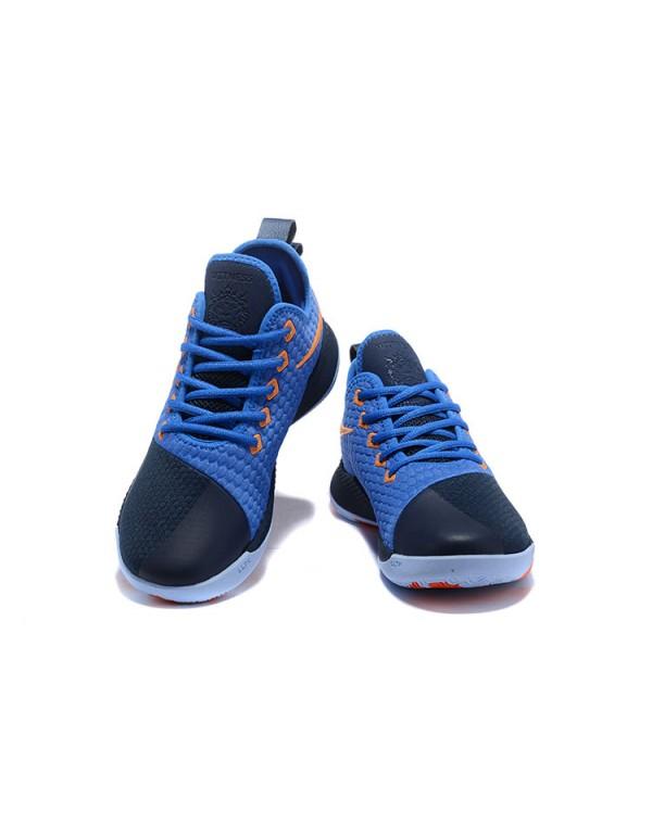 Nike LeBron Witness 3 Navy/Royal Blue-Orange